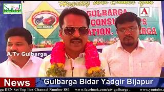 Gulbarga Auto Consultant Association Ki Banai Gai Nai Boday A.Tv News 18-10-2018