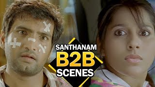 Santhanam Non Stop Comedy Scenes - Back To Back - Latest Telugu Comedy Scenes