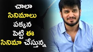 Nikhil Superb Speech at Swaasa Movie Launch | Nikhil , Nivetha Thomas