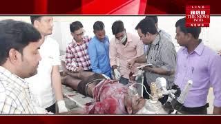 [ Ambedkar Nagar ] अम्बेडकर नगर की कानून व्यवस्था ध्वस्त अपराधियों के हौसले बुलन्द / THE NEWS INDIA