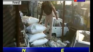 भिवाड़ी मे भारी मात्रा मे विस्फोटक बरामद Explosives recovered in Bhiwadi