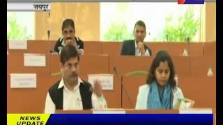 जयपुर मे सीएम ने ली सीएमओ मे बजट से पहले बैठक Pre Budget meeting by cm Vasundhara raje in jaipur