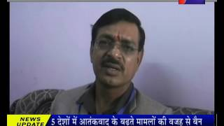 चित्तोडगढ़ मे पाच दिवसीय कार्यशाला का आयोजन Five-day workshop in Chittorgarh