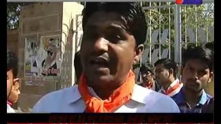 जोधपुर जेएनयू के प्रोफेसर का विवादित बयान  JNU professor's controversial remarks in Jodhpur