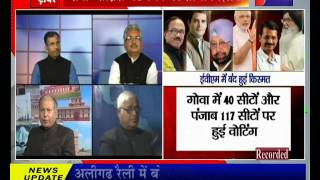खास खबर पार्ट 1 यूपी मे चुनावी मुद्दे UP Election Issue Part 1
