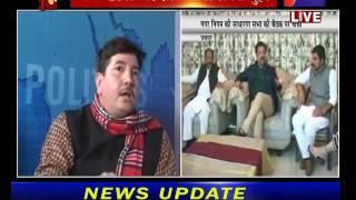 खास खबर पार्ट 2 जयपुर नगर निगम की बैठक पर परीचर्चा  Discussion on JMC Meeting