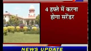 उपहार कांड मे आरोपी गोपाल की सज़ा जारी Gopal will continue punishment Uphaar kand
