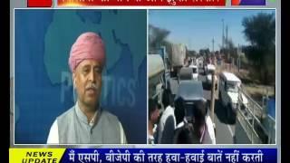 खास खबर भाग 1 किसानों के आगे झुकी सरकार  Khaas Khabar Part 1 kisano ke aage jhuki sarkaar