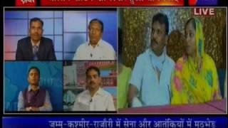 खास खबर पार्ट 1भाजपा विधायक- पुलिसकर्मी विवाद BJP MLA- Police Conflict