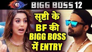Srishty Rodes Boyfriend Manish Naggdev ENTERS HOUSE | Bigg Boss 12 Latest Update