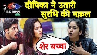 Dipika And Shivashish MAKES FUN Of Surbhi Rana, Sher Ka Bachcha | Bigg Boss 12 Weekend Ka Vaar