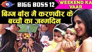 Karanvir Celebrates His Kids Birthday In Bigg Boss House; Here's How | Bigg Boss 12