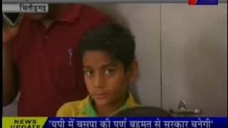 चित्तौड़गड़ बना बच्चों की तस्करी का स्थान। Child trafficking in Chittorgarh