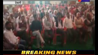 देवली मे बीजेपी का स्नेह मिलन समारोह। BJP's Sneh Milan Function In Deoli