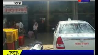 उदयपुर,  आलू गोदाम पर आयकर विभाग का छापा Potato Income Tax Raid On Warehouse