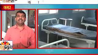 महानगर न्यूज - बाळासाहेब देशपांडे रूग्णालयात भूलतज्ज्ञाअभावी बाळंतपण शस्त्रक्रिया बंद