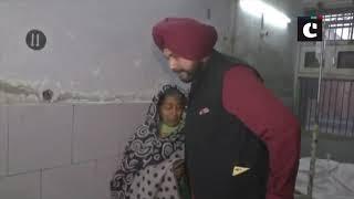 Amritsar train accident- Navjot Singh Sidhu meets victims at Guru Nanak Dev Hospital