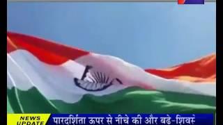 अटारी बार्डर पर भारत ने फहराया सबसे ऊँचा तिरंगा । the tallest Flag on Attari Border