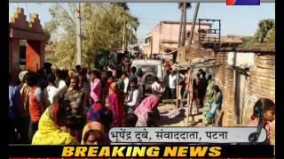 पटना , पी एन  बी  बैंक से दिन दहाड़े 60 लाख की लूट ,गार्ड समेत 2 की मौत |bank robbery in patna