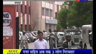 जयपुर, पति की हत्या कर चुनवाया मिली उम्रकैद। life prison for Killed husband