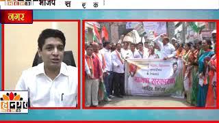 महानगर न्यूज - पेट्रोलियम इंधन दरवाढीच्या विरोधात कॉंग्रेसचे दिल्लीगेट वेशीसमोर आंदोलन