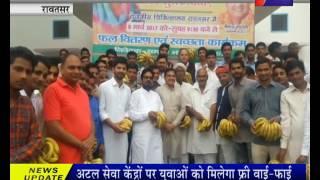 जयपुर मे बनाया सीएम राजे का जन्मदिन ।CM Raje's birthday made in Jaipur