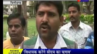 चित्तौड़गढ़,नरेगा कर्मचारियों को नियमित करने की मांग Demand For Routine NREGA Employees