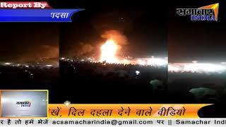 कैसे हुआ अमृतसर ट्रेन हादसा ||  देखें दिल दहला देने वाले वीडियो || SAMACHAR INDIA ||