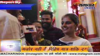 Roorkee में मनाया गया दशहरा 2018 || हुआ रावण दहन || SAMACHAR INDIA ||