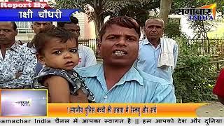 गाजियाबाद,  रावण दहन घर लोटत रही बच्ची गड्ढे में जा गिरी ||  हुआ रेस्क्यू  || Samachar India