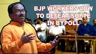 BJP Mandrem Workers Vow To Defeat Sopte In Bypoll