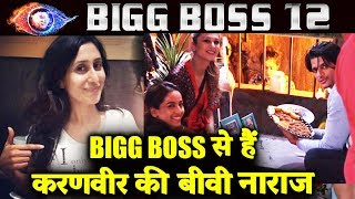Karanvir Bohras Wife Teejay UPSET On Bigg Boss Here's Why | Bigg Boss 12 Latest Update