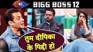 Salman Khan CALLS Sreesanth PIDDI Of Dipika Kakar | Weekend Ka Vaar | Bigg Boss 12 Update