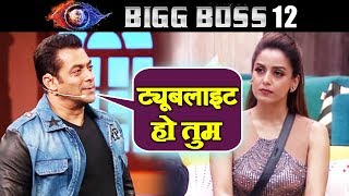 Srishty Rode Is The TUBELIGHT Of Bigg Boss 12 Says Salman Khan | Weekend Ka Vaar | Bigg Boss 12