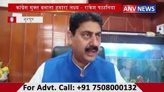 बीजेपी विधायक राकेश पठानिया ने कहां की नूरपुर को बनाएंगे बन्दर मुक्त शहर