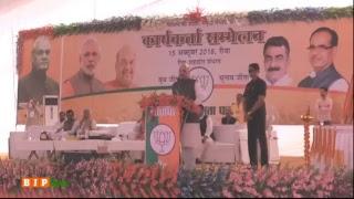 Shri Amit Shah addresses Booth Level Karyakarta Sammelan in Rewa, Madhya Pradesh