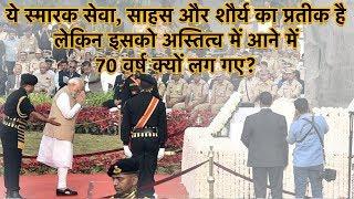 ये स्मारक सेवा, साहस और शौर्य का प्रतीक है लेकिन इसको अस्तित्व में आने में 70 वर्ष क्यों लग गए? - PM