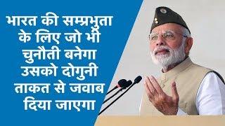 भारत की सम्प्रभुता के लिए जो भी चुनौती बनेगा उसको दोगुनी ताकत से जवाब दिया जाएगा - पीएम मोदी