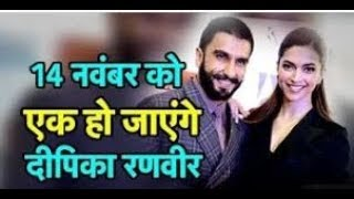 Deepika Padukone And Ranveer Singh To Get Married On Nov 14th || Tv 24