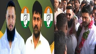 Ayub Khan And Esa Misri Grand Entry In Congress And Rally To Charminar To Welcome Rahul Gandhi