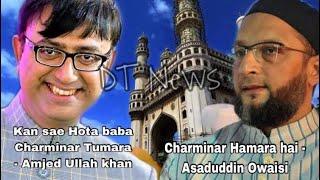 AMJED ULLAH KHAN | Slams ASADUDDIN OWAISI Over Charminar - DT News