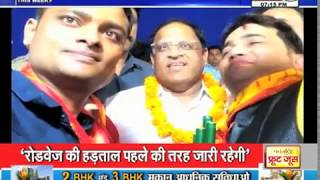 BJP के मंत्रियों के बीच हुई तीखी नोंक-झोंक