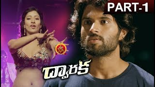 Dwaraka Full Video Songs || Allabbi Allabbi Full Video Song || Vijay  Devarakonda, Pooja Jhaveri video - id 341b969e7e35cc - Veblr Mobile