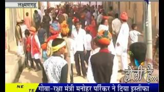 लक्ष्मण गढ़ मे होली का धमाल   Holi Festival in Lakshman Garh