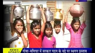 जयपुर, वॉटर मॉनिटरिंग क्वालिटी सिस्टम होगा तैयार।  Water Monitoring Quality System