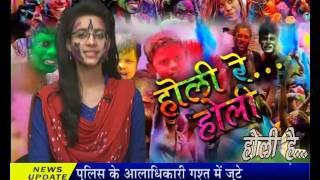 होली जश्न खासा कोठी जयपुर मे |Holi celebration in khasa khothi jaipur