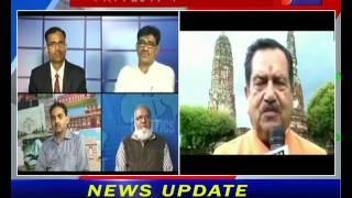 खास खबर पार्ट-1 मिशन 2019 में जुटी भाजपा BJP Preparation Mission 2019