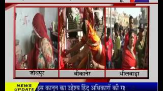 जयपुर,शीतला अष्टमी पर माता शीतला की पूजा Shitala Worshiping Mother Sheetla on Ashtami