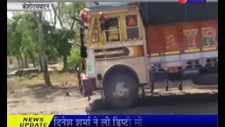 केशवरायपाटन में पकड़े अवैध बजरी के ट्रक।Illegal gravel trucks