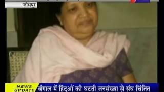 जोधपुर, भूण जांच के आरोप में डॉक्टर गिरफ्तार Doctor Arrested On Charges of Cheating